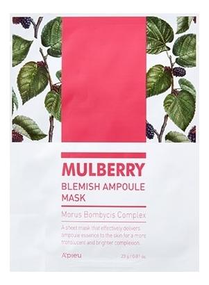 Тканевая маска для лица с экстрактом шелковицы Mulberry Blemish Ampoule Mask 23г lebelage тканевая маска для лица увлажняющая aqua natural mask 23г