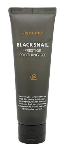 Успокаивающий гель с улиточным фильтратом Black Snail Prestige Soothing Gel 120мл chi luxury black seed oil curl defining cream gel