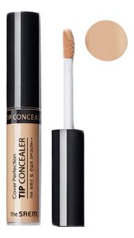 Купить Точечный консилер для лица Cover Perfection Tip Concealer SPF28 РА++ 6, 5г: 2, 25 Sand, The Saem