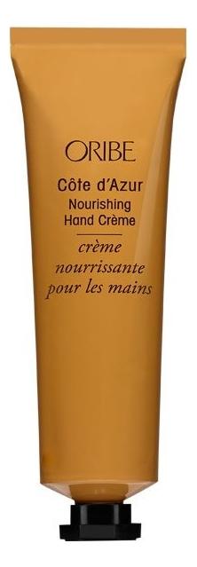 Купить Интенсивный крем для рук Лазурный берег Cote d'Azur Nourishing Hand Creme: Крем 30мл, Oribe
