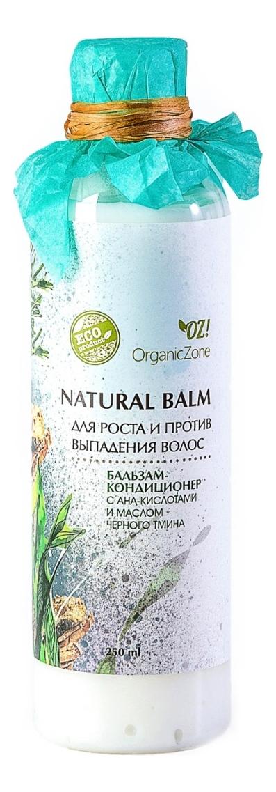 Бальзам-кондиционер для волос с AHA-кислотами Для роста и против выпадения волос Natural Hair Balm 250мл: Бальзам-кондиционер 250мл недорого