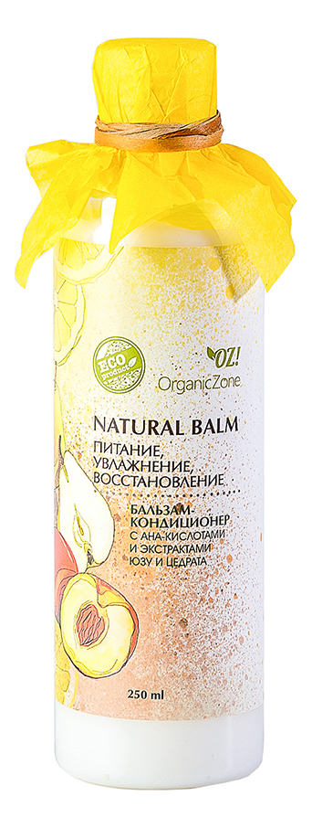 Купить Бальзам-кондиционер для волос с AHA-кислотами Питание, увлажнение, восстановление Natural Hair Balm 250мл: Бальзам-кондиционер 250мл, OrganicZone