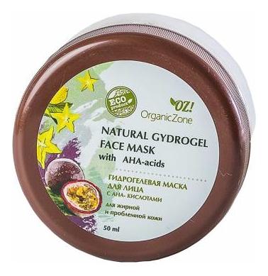 Гидрогелевая маска для жирной и проблемной кожи лица Natural Gydrogel Face Mask 50мл недорого