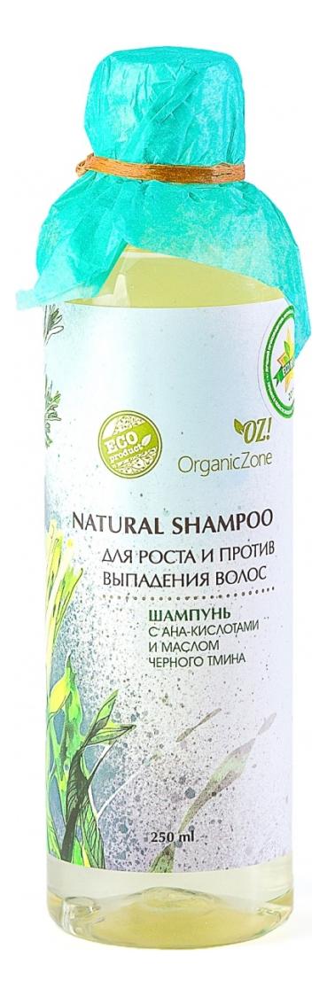 Шампунь для волос с AHA-кислотами Для роста и против выпадения волос 250мл шампунь от выпадения и для роста волос