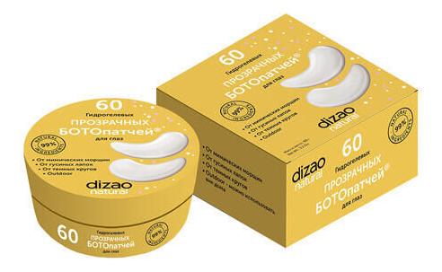 Купить Гидрогелевые прозрачные ботопатчи для кожи вокруг глаз: Патчи 60шт, Dizao