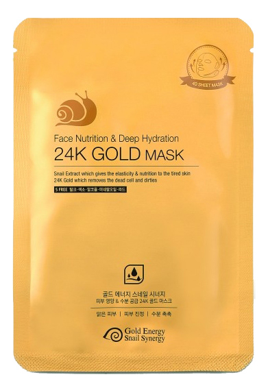 Маска для лица питательная Face Nutrition & Deep Hydration 24K Gold Mask: 1шт