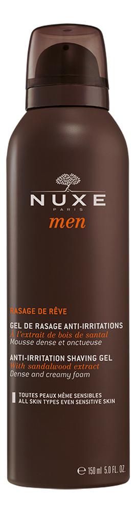 Купить Гель для бритья Men Anti-Irritation Shaving Gel 150мл, NUXE