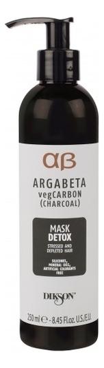Маска для волос Argabeta Veg Carbon Mask Detox: Маска 250мл detox маска