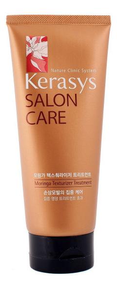 Маска для волос Salon Care Moringa Texturizer Treatment 200мл цена 2017