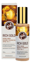 Enough Тональный крем с золотом Rich Gold Double Wear Radiance Foundation SPF50+ PA+++ 100г