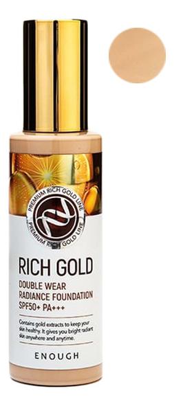 Купить Тональный крем с золотом Rich Gold Double Wear Radiance Foundation SPF50+ PA+++ 100г: No 21, Enough