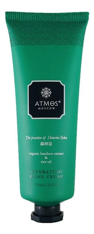 Крем для рук экспресс-увлажнение Hydrating Hand Cream The Practice of Shinrin-Yoku 70мл
