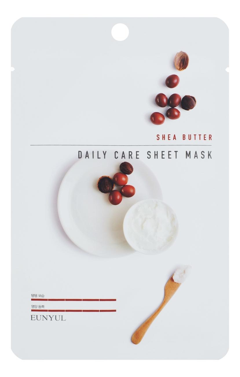 Фото - Тканевая маска для лица с маслом ши Shea Butter Daily Care Sheet Mask 22г: Маска 3шт маска для волос с маслом карите numero nourishing mask with shea butter маска 300мл
