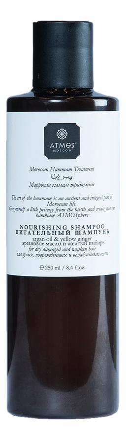 Купить Питательный шампунь для волос Nourishing Shampoo Moroccan Hammam Treatment 250мл, Atmos Moscow