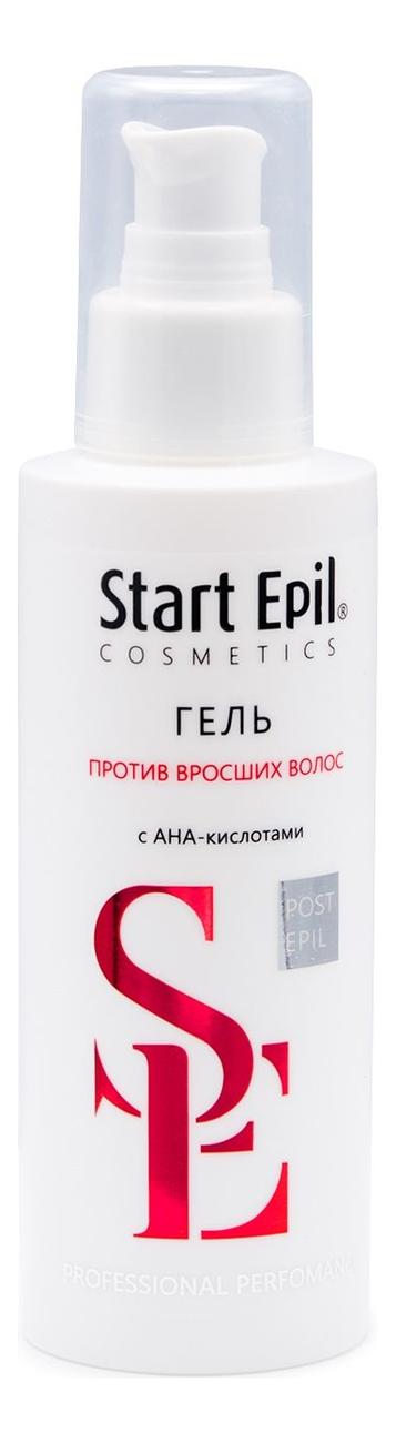 Гель против вросших волос с АНА-кислотами Start Epil 160мл аравия против вросших волос