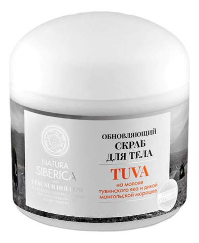Обновляющий скраб для тела Tuva 370мл natura siberica bio скраб для тела tuva siberica обновляющий sayan honey 300 мл