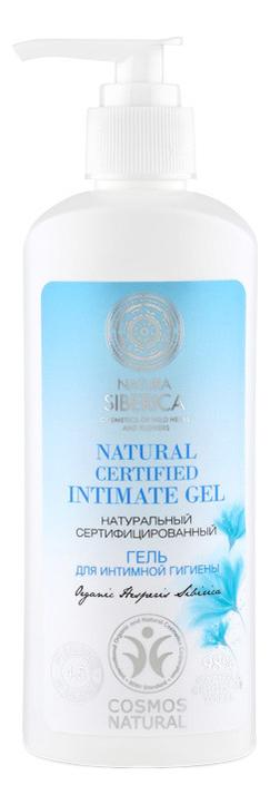 Купить Натуральный гель для интимной гигиены Natural Certified Intimate Gel 270мл, Natura Siberica