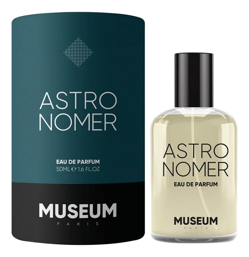 Museum Parfums Astronomer: парфюмерная вода 50мл pr ro19 статуэтка ева огюст роден museum parastone