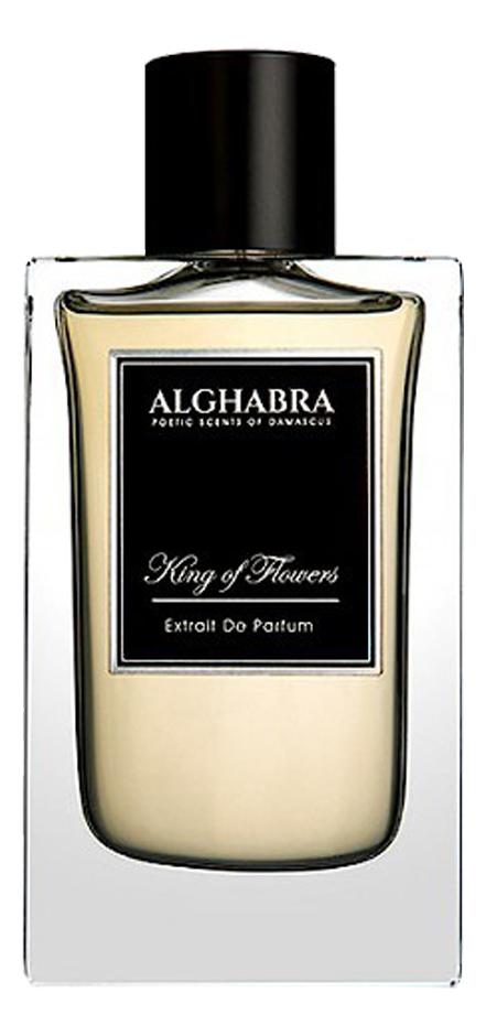 Alghabra King Of Flowers: духи 50мл