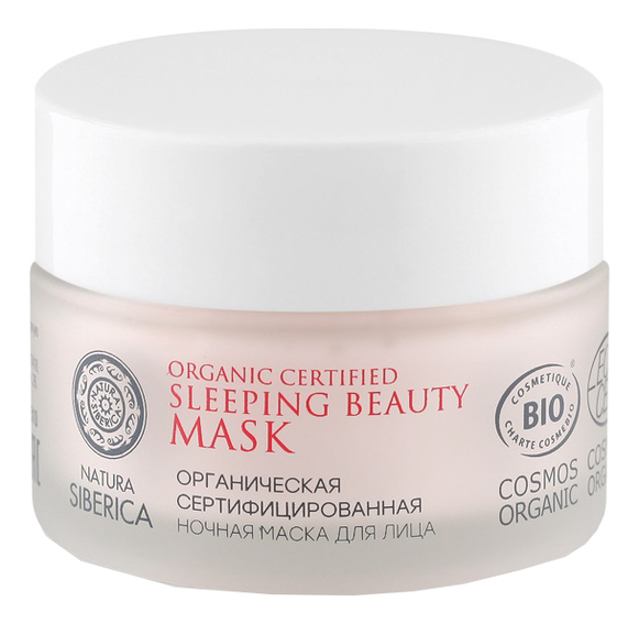 Купить Ночная маска для лица Organic Certified Sleeping Beauty Mask Anti-Stress 50мл, Natura Siberica