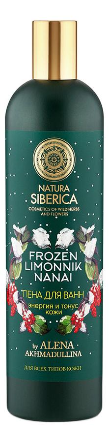 цена Пена для ванн Энергия и тонус кожи Frozen Limonnik Nanai Alena Akhmadullina 550мл онлайн в 2017 году