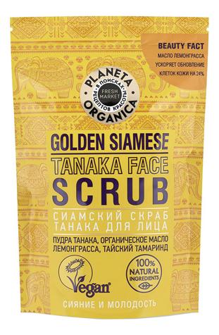 Сиамский cкраб-танака для лица Golden Siamese Tanaca Fece Scrub 100мл