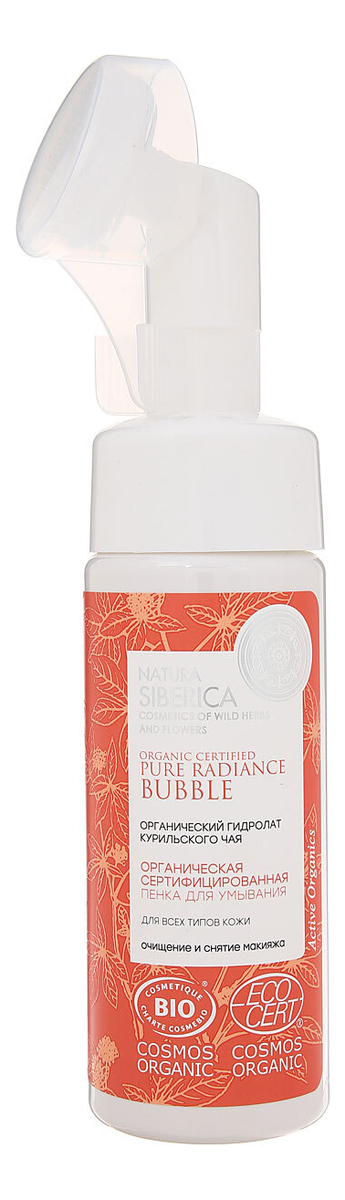 Купить Пенка для умывания Organic Certified Pure Radiance Bubble 150мл, Natura Siberica