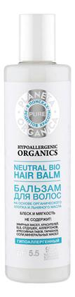Купить Бальзам для волос Блеск и мягкость Neutral Bio Balm 280мл, Planeta Organica