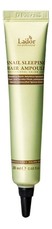 Ночная восстанавливающая сыворотка для волос Snail Sleeping Hair Ampoule 20мл регенерирующая сыворотка для волос sp reverse 3 minute hair treatment 6 20мл
