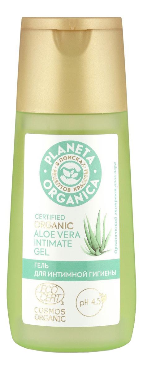Гель для интимной гигиены Certified Organic Aloe Vera Intimate Gel 150мл, Planeta Organica  - Купить