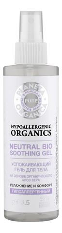 Купить Успокаивающий гель для тела Neutral Bio Soothing Gel 200мл, Planeta Organica