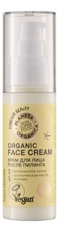Купить Крем для лица после пилинга Organic Face Cream 50мл, Planeta Organica