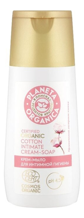Крем-мыло для интимной гигиены Certified Organic Cotton Intimate Cream-Soap 150мл