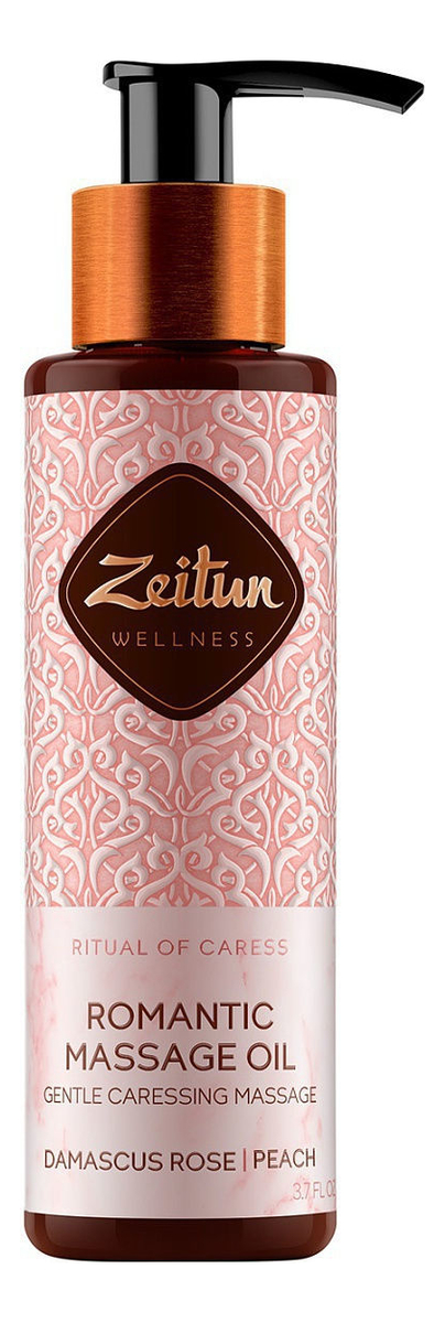 Массажное масло с маслом дамасской розы Ритуал нежности Romantic Massage Oil 110мл
