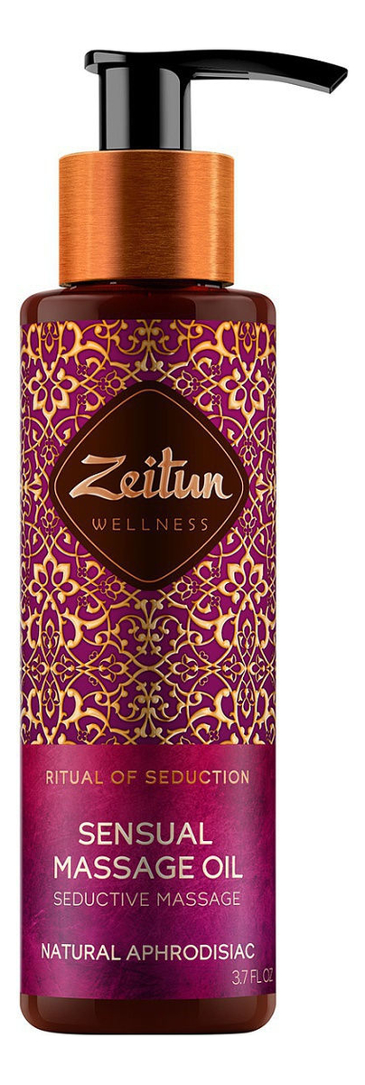 Массажное масло Ритуал соблазна Sensual Massage Oil 110мл