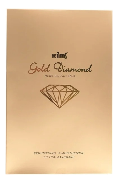 Фото - Гидрогелевая маска для лица с коллоидным золотом Gold Diamond Hydro-Gel Face Mask 5*30г массажер kims easy self face белый