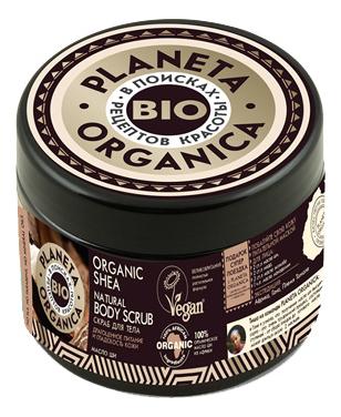 Скраб для тела Organic Shea Natural Body Scrub 300мл