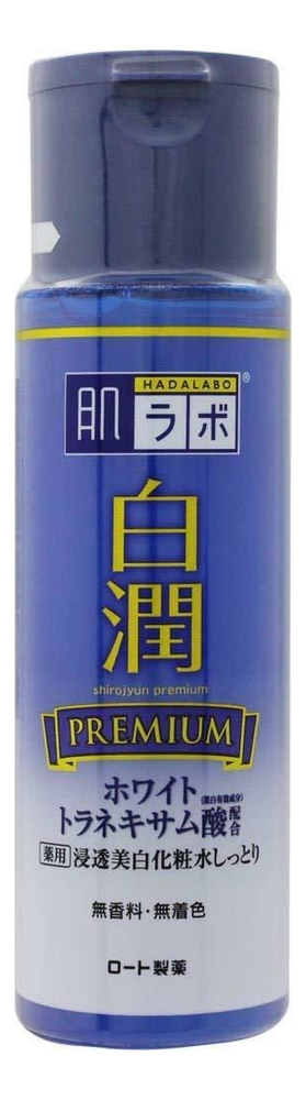 Купить Отбеливающий лосьон с транексамовой кислотой Shirojyun Premium Lotion Moist 170мл, HADA LABO