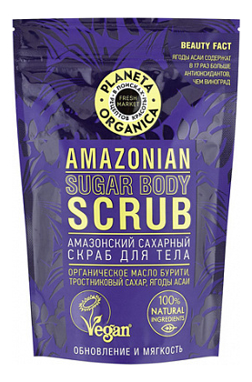 Амазонский сахарный скраб для тела Amazonian Sugar Body Scrub 250мл скраб для тела love me bubble sugar body scrub floral bouquet 250мл