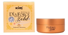 Kims Cosmetics Гидрогелевые патчи для кожи вокруг глаз Dia Force Gold Hydro-Gel Eye Patch 60шт