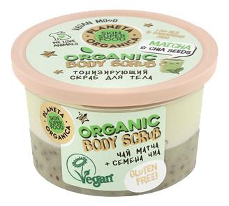 Купить Тонизирующий скраб для тела Чай матча и семена чиа Organic Natural Body Scrub 250мл, Planeta Organica