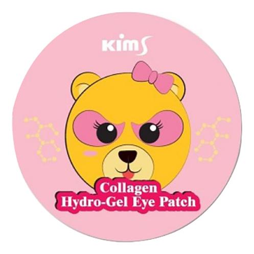 Гидрогелевые патчи для кожи вокруг глаз с коллагеном Collagen Hydro-Gel Eye Patch 60шт