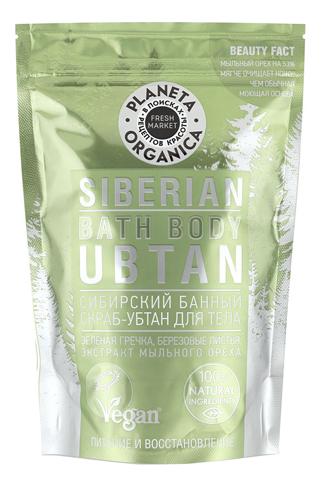 Купить Сибирский банный скраб-убтан для тела Siberian Bath Body Ubtan 250г, Planeta Organica