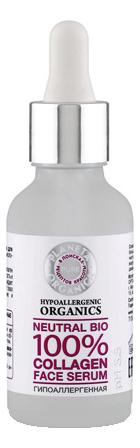 Коллагеновая сыворотка для лица Neutral Bio 100% Collagen Face Serum 30мл