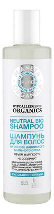 Купить Шампунь для волос Объем и мягкость Pure Neutral Bio Shampoo 280мл, Planeta Organica