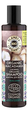 Шампунь для волос Ультра сияние Organic Macadamia Certified Organic Shampoo 280мл, Planeta Organica  - Купить