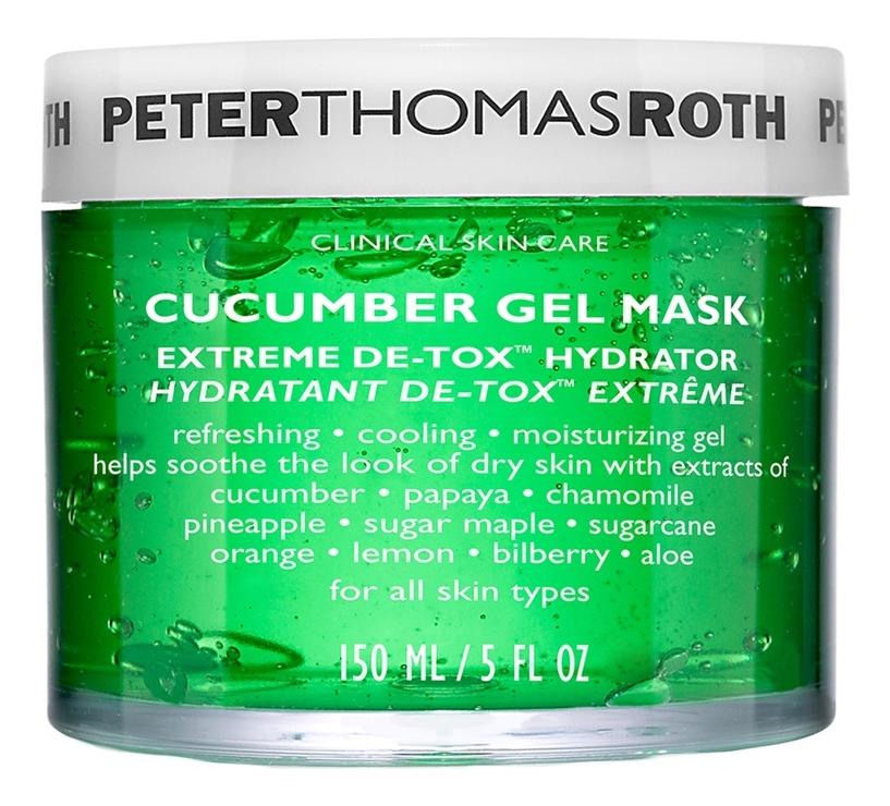 Гелевая маска для лица Cucumber Gel Mask 150мл маска гелевая для лица охлаждающая согревающая kz 0299