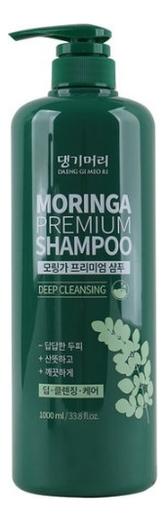 Купить Шампунь для волос с экстрактом моринги Moringa Premium Shampoo: Шампунь 1000мл, Doori Cosmetics