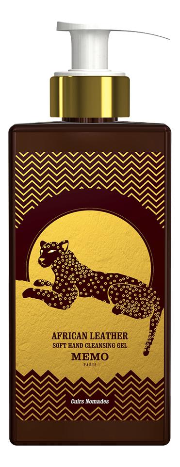 African Leather: гель для рук 250мл memo irish leather гель для душа 250мл