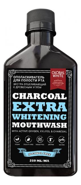 Ополаскиватель для полости рта экстра отбеливающий с древесным углем Charcoal Extra Whitening Mouthwash 250мл ополаскиватель для полости рта экстра 0 2% 300мл